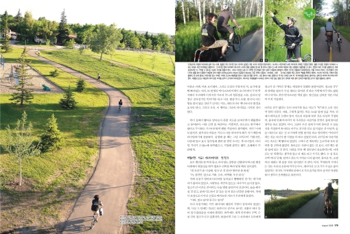 Coffee Ride Article pages 3 & 4.