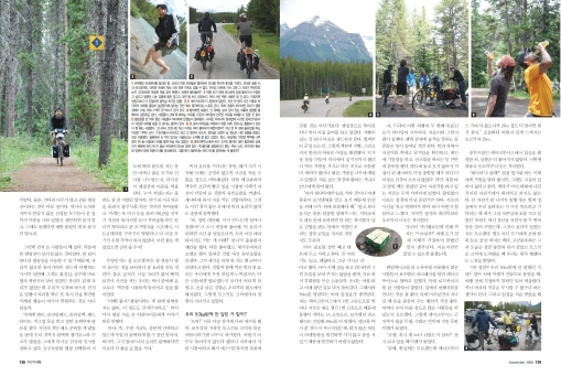 Mosquito Creek Tour Article pages 3 & 4.