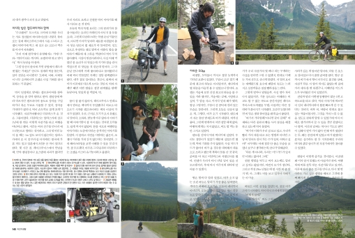 Mosquito Creek Tour Article page 5.